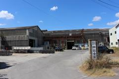長崎県諫早インター近くに工場を開設