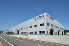 長崎県諫早市に『本社工場』を開設する。