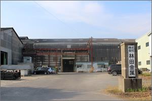 諫早工場(1)