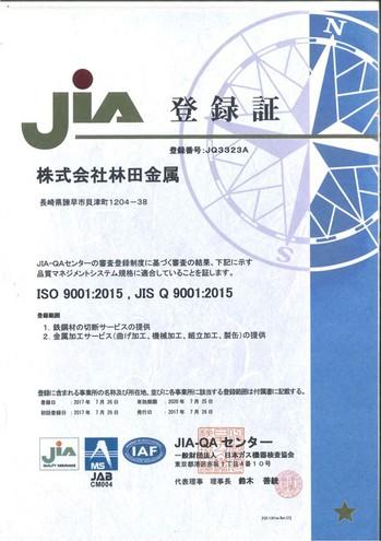 j_01.jpg