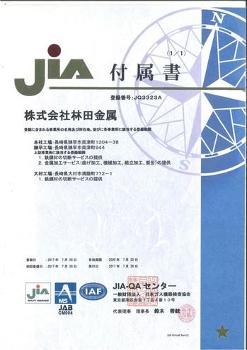 j_02.jpg