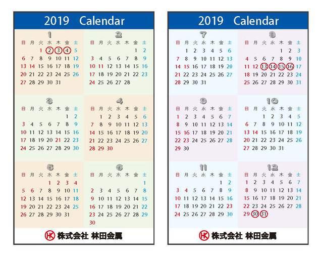 20190129091409.jpg
