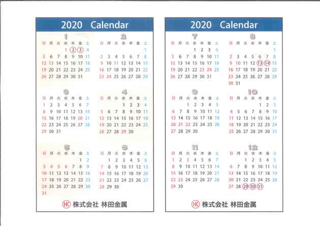 20200330094937.jpg